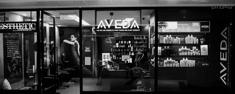 Aveda Exclusive salon promo codes